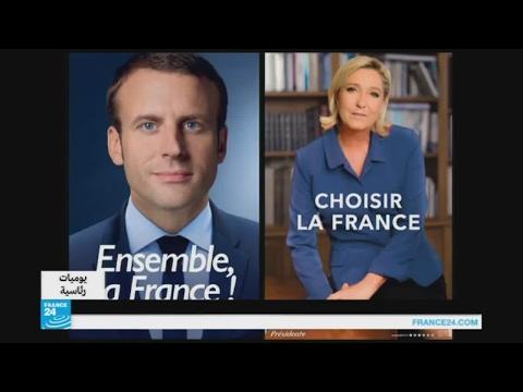 ما الذي تغير في حملات المرشحين الانتخابية وكيف كان تقييم الفرنسيين لها؟