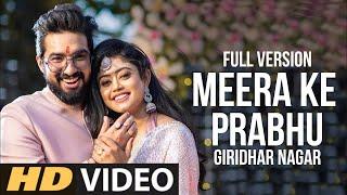 Tere Jeya Hor Disda X Meera Ke Prabhu | FULL SONG  | Sachet & Parampara