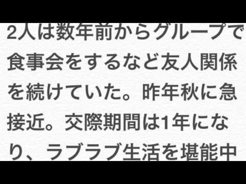 柴咲コウと中田英寿氏との1年前からの熱愛が発覚!