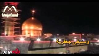 Nazar al Qatari - Rafidhiyya