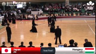 (JPN)Japan (10)5 - 0(1) Hungary(HUN) - 16th World Kendo Championships - Men's Team_S-FINAL 遊佐克美 検索動画 27