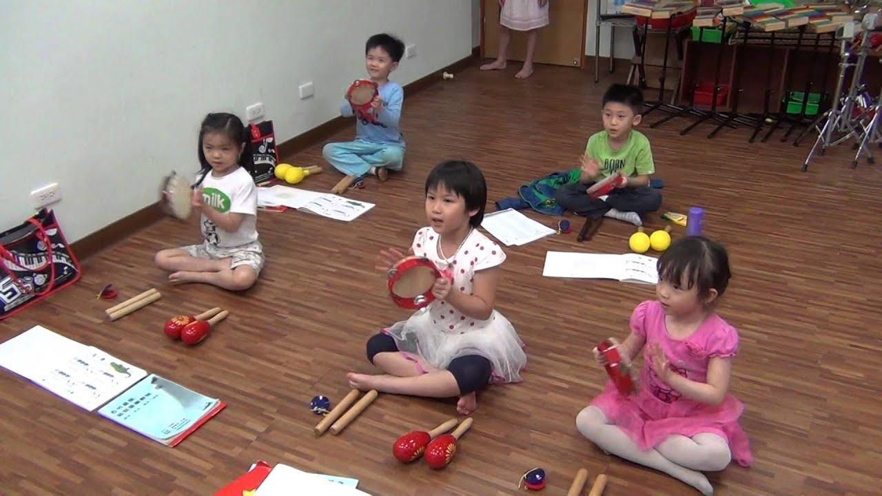 20150424 幼兒音樂律動 節奏練習 ─ 鱷魚來了怎麼辦 (百分音樂學苑 ─ 臺南 音樂教室) - YouTube