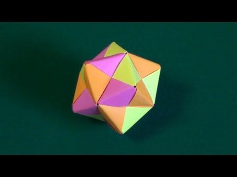 Многогранник из бумаги Оригами