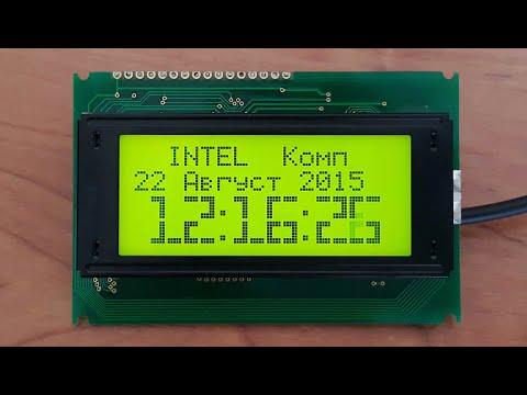 Монитор Информации системного блока LCD Smartie 5