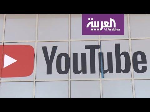 يوتيوب تدخل على خط إنتاج الأفلام  - 20:22-2018 / 3 / 22