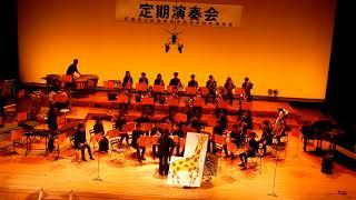 広島国泰寺高等学校吹奏楽部 第42回定期演奏会 第3部(3) 2018. 3.26