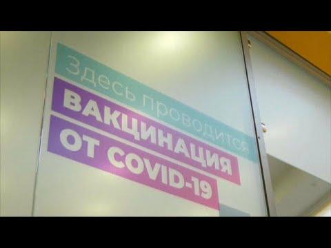 Россия: прививайся — не хочу