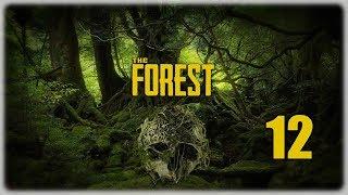Прохождение The Forest - 12 -