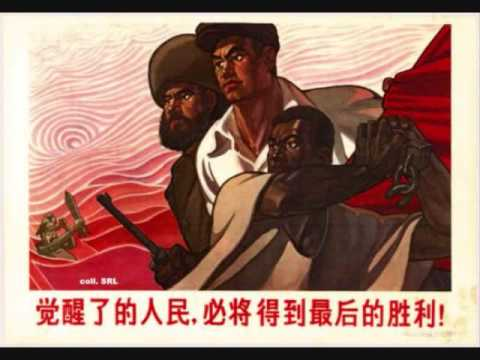 The East Is Getting Red: a Cultural Revolution song