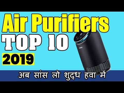 top-10-best-rated-air-purifiers-|-अब-सांस-लो-शुद्ध-हवा-में-(2019)