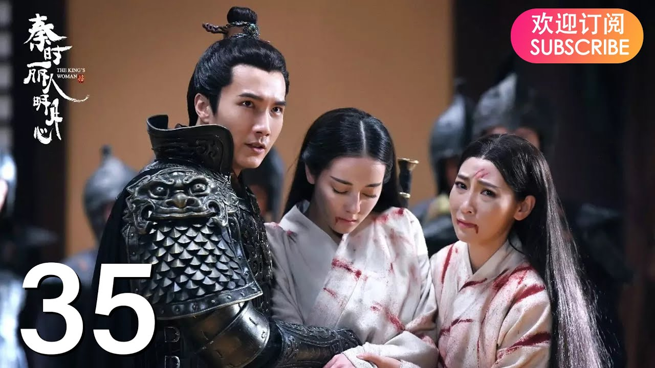 Download ENG SUB【The King's Woman 秦时丽人明月心】EP35 | Starring: Dilraba,  Vin Zhang, Li Tai, Liu Chang, Zhang Xuan