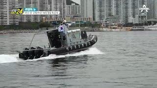 [교양] 관찰카메라 24 192회_210609_바다를 …