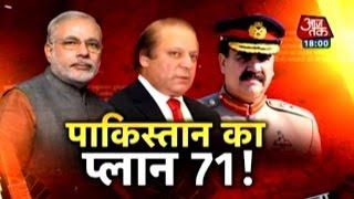 Halla Bol: Is Pakistan recreating 1971 war on the border?