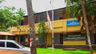 Sree Vidyadhiraja Homeopathic Medical College  Thiruvananthapuram  Kerala
