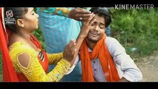 Bhojpuri super hits song DJ हमार मऊगी काहे गे मैया घास गढ़नी line hi gay