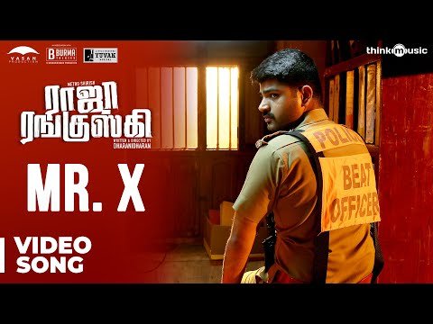 Raja Ranguski | Mr.X Video Song | Yuvan...
