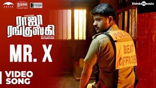 Raja Ranguski | Mr.X Video Song | Yuvan Shankar Raja | Metro Shirish, Chandini