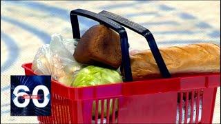 60 минут. Без мяса и колбасы: россияне стали меньше тратить в магазинах. От 14.06.18