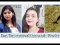Collab With Wild Turmeric- Instant Sun Tan Removal Face Wash Powder/Parna's Beauty World