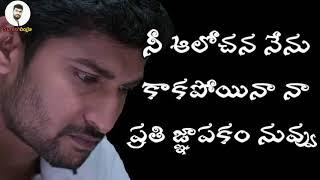 telugu love stories    Sureshbojja    Telugu prema kavithalu    Telugu love quotes   