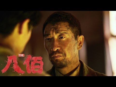 Chinese war film The Eight Hundred's release cancelled, days