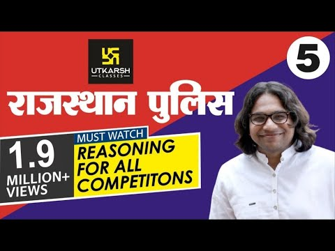Calendar (कैलेंडर) || Reasoning for All competitions || By Madhukar Kotve