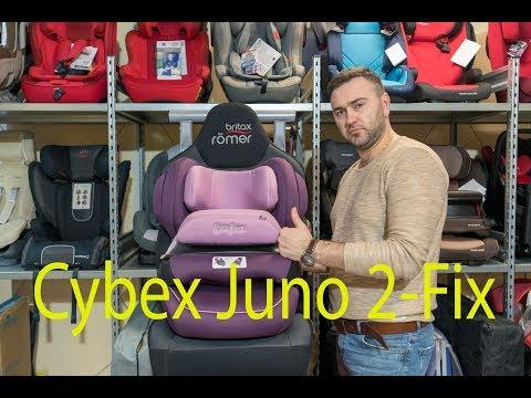Обзор Cybex Juno 2-Fix – автокресло от 9 месяцев до 4 лет
