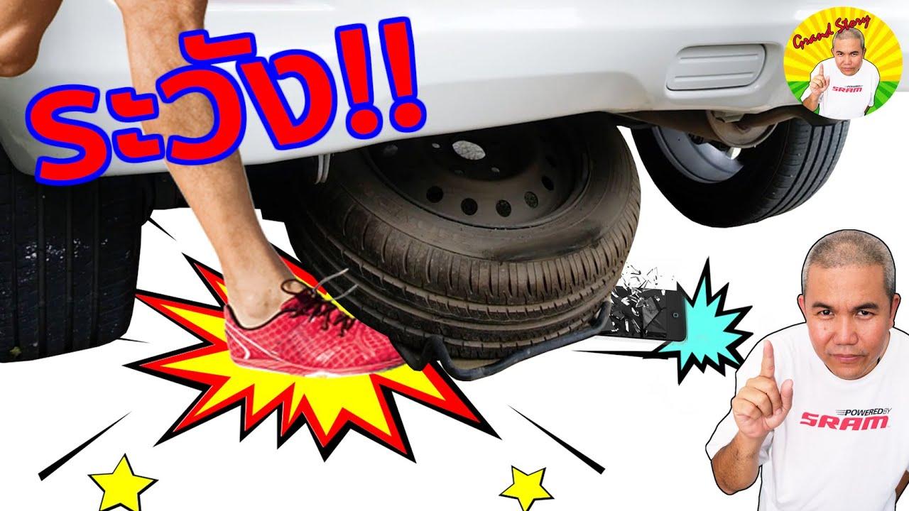 ข้อควร ระวัง!! และวิธีถอด วิธีเก็บยางอะไหล่รถ Suzuki Ertiga