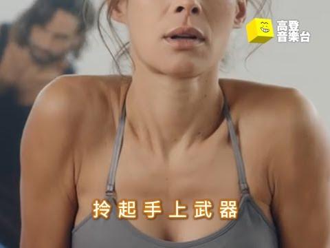 【高登音樂台】漏奶 - PornHub Premium ( 原曲:Nessun dorma) from YouTube · Duration:  3 minutes 35 seconds