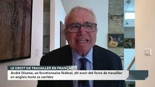 Droit de travailler en français dans la fonction publique et bilinguisme durant la pandémie