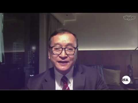 Interview H.E Sam Rainsy Over Newly Founded Assocation