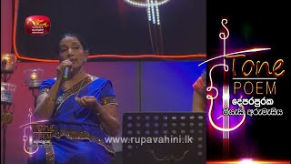 Viduliya Eliya Daka @ Tone Poem with Indrani Bogoda Thumbnail