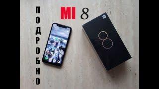 Опыт эксплуатации Xiaomi MI8. Подробно обо всем!
