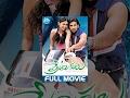 Premikulu Full Movie | Yuvaraj, Rishi Girish, Kamana Jetmalani | Jaya B | Sajan | BA Raju