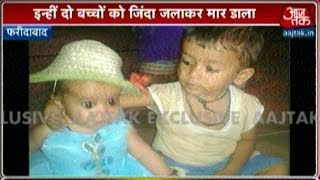 Two Children Of Dalit Family Burnt Alive