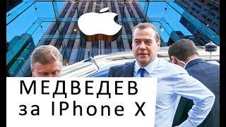 видео Продажи смартфонов в России за 2017г.