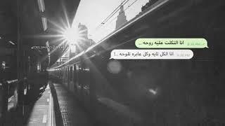 انا المبيوك انا المامش انا بس ال اسمة بشر عايش..!؟