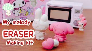 【KUTSUWA】My melody   Cuty ERASER thumbnail