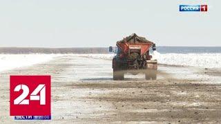В Благовещенске за день выпало в два раза больше снега, чем за всю зиму - Россия 24