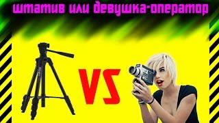 Что лучше штатив или девушка оператор Стрельба по газированной баночке из самодельного Pocket Shot