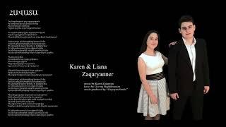 """Karen & Liana Zaqaryanner """"HAVATA"""" ⁄⁄ Premiere Official Audio 2017"""