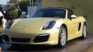 Magnum Porsche Çekilişi 2015 - İZMİR ENTERNASYONEL FUARI