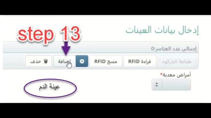 Otar Moh برنامج اوتار وزارة الصحة Youtube