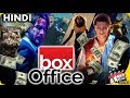 X-Men Dark Phoenix & Others 5 Movies Box Office Collections India & Worldwide