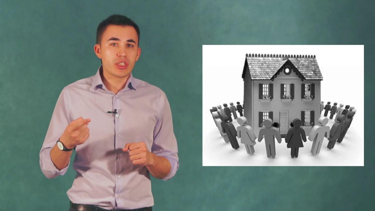 протокол собрания жильцов дома образец