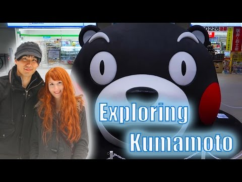 Exploring Kumamoto with Rachel & Jun