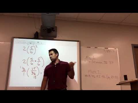 Algebra 1 - Multiplying Rational Numbers