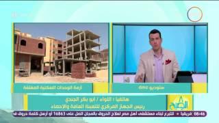 8 الصبح - اللواء أبو بكر الجندي: إحصائية الشقق المغلقة تشمل