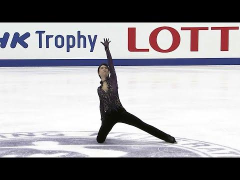 Юдзуру Ханю. Произвольная программа. Мужчины. NHK Trophy. Гран-при по фигурному катанию 2019/20