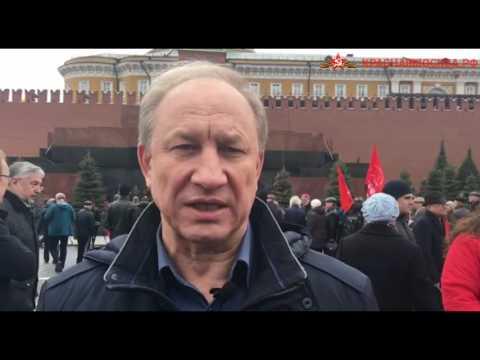 Валерий Рашкин в день рождения Ленина. 22 апреля 2017